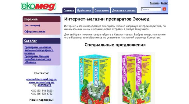 d-v.ru