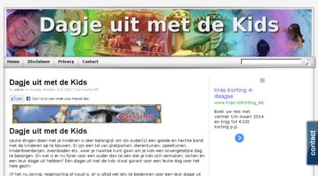 dagjeuitmetdekids.nl