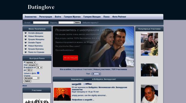 Иностранцами сайт переводчик с знакомств