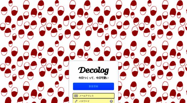dclog.jp