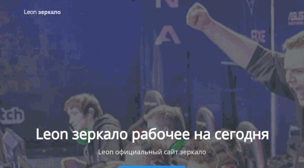 ddfr.ru