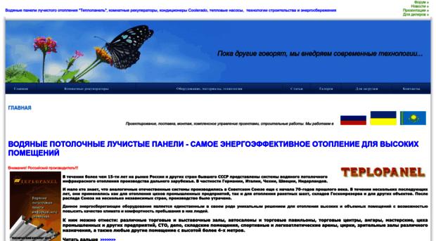 decentral.web-box.ru