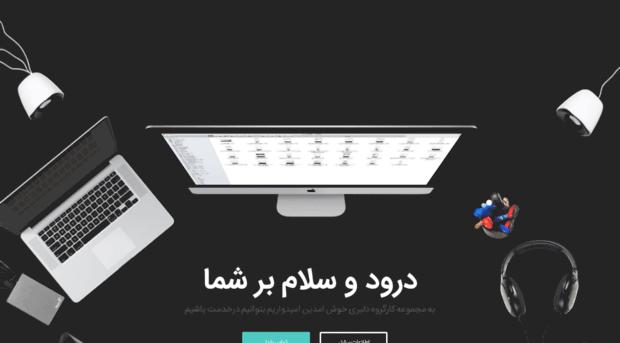 delbari.com