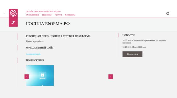 demo.sitezwt.ru