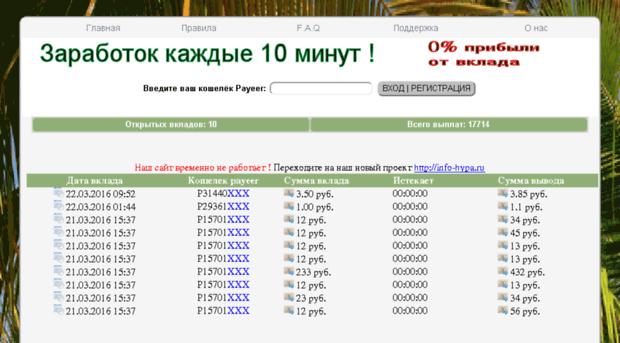 depozitt.ru