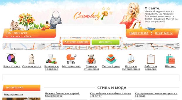 desheli23.ru