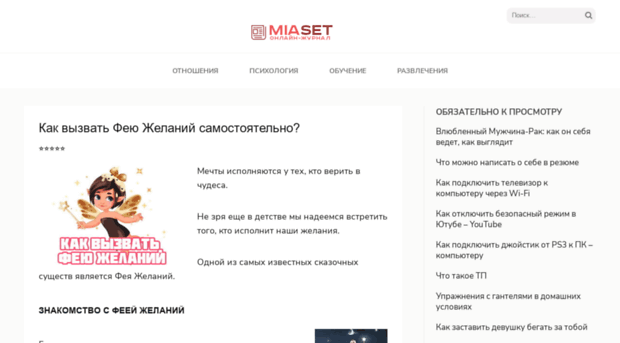 http vulkan ru detsad418 ru