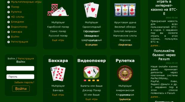 internet-kazino-kommentarii