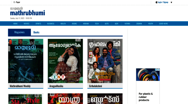 digital.mathrubhumi.com