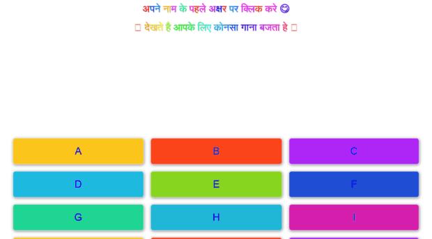 Djking In Free Download New Marathi Hind Dj King
