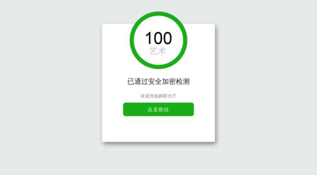 doraoyunu.com