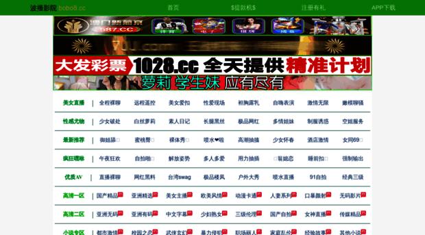 drama-fashion.com