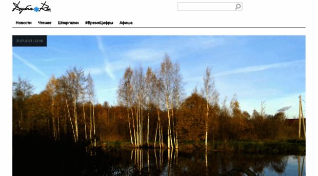dubna.ru