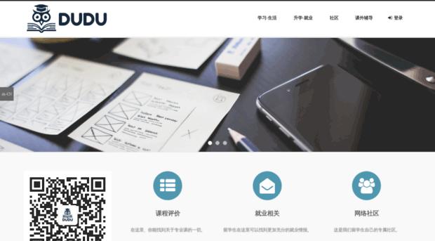 dudukr.com