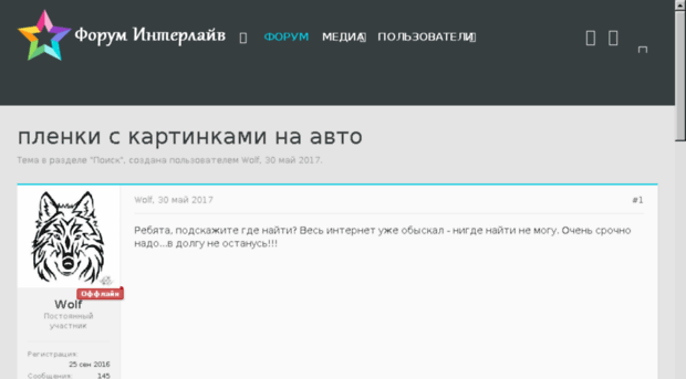 dwellingstroi.ru