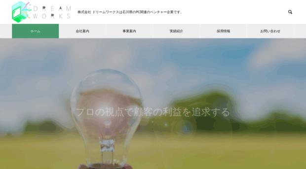 dwp.co.jp