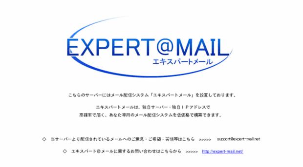 ebaytreasure.jp