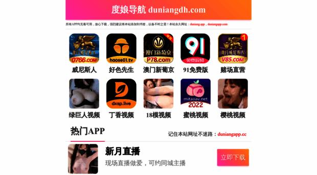 ebizafricareview.com