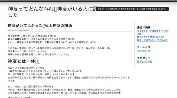 ebooktemplatesource.com