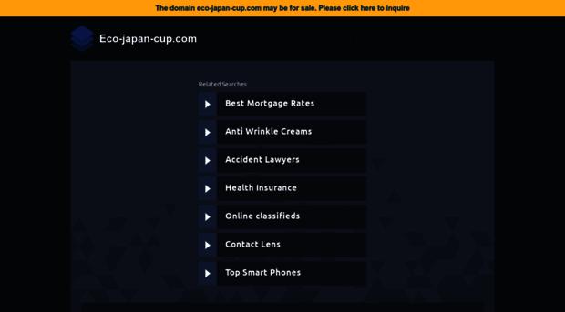 eco-japan-cup.com