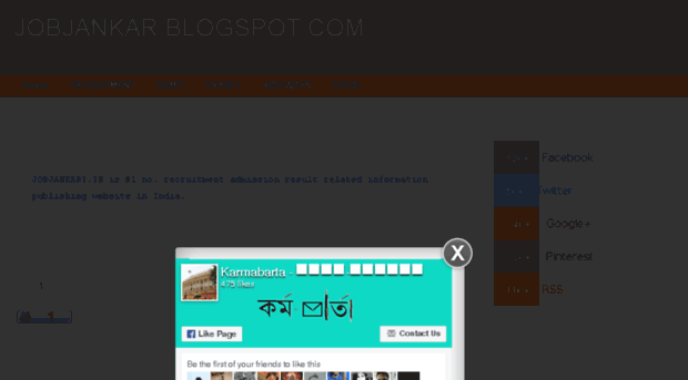 ejobjankari.blogspot.in