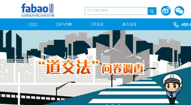elaw.com.cn