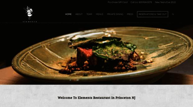 elementsprinceton.com