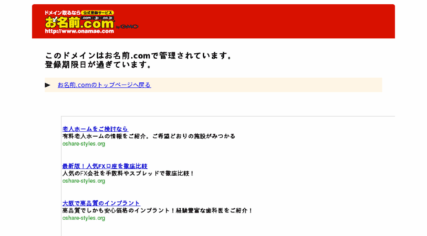 emadril.com