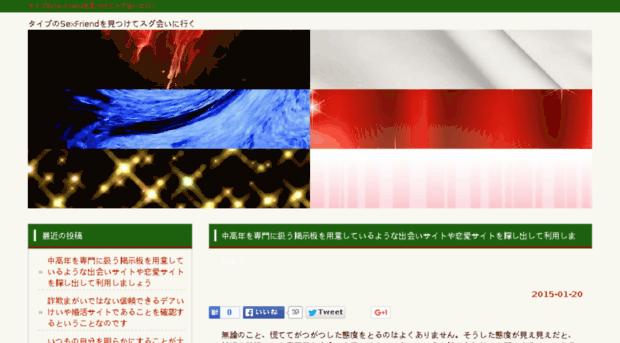 eneonda.com