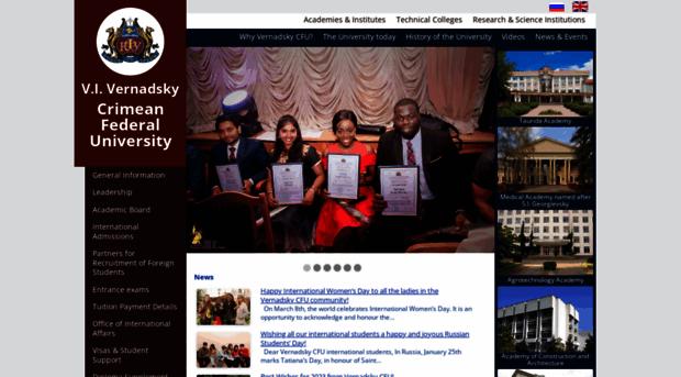 eng.cfuv.ru
