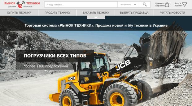 engine-market.ua
