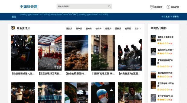 epizhou.com