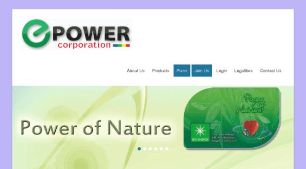 epowercorp.in