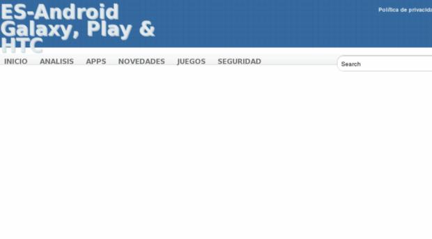 es-android.com
