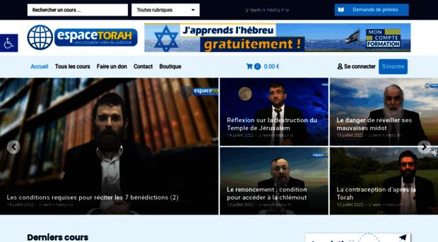 espacetorah.com