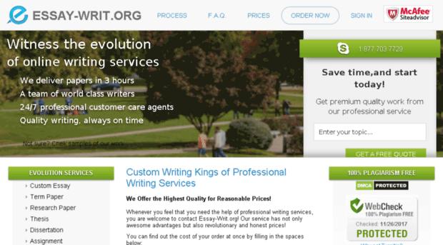 ffl essays.org Aol tool stats help us improve.