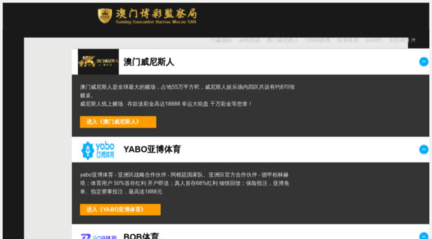 et-stock.com