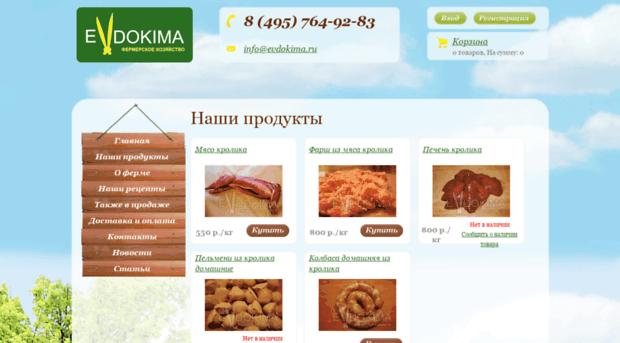 evdokima.ru