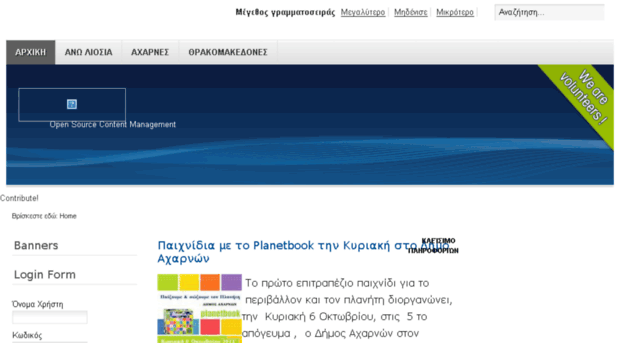 eventsmoda.gr