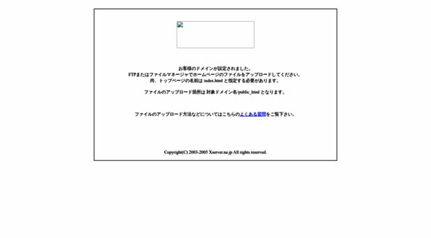 ewalk.ne.jp