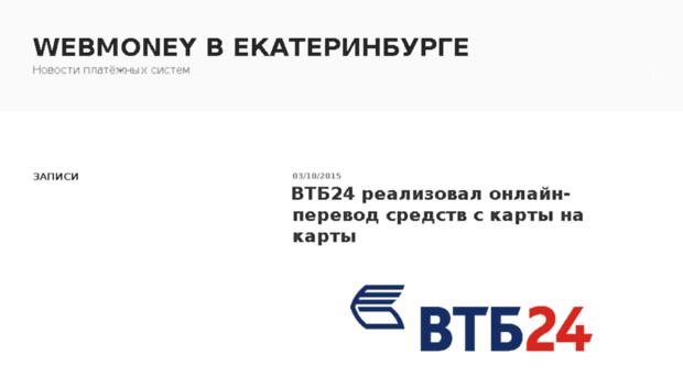 ewmr.ru