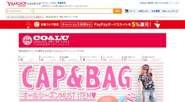 exiv.co.jp