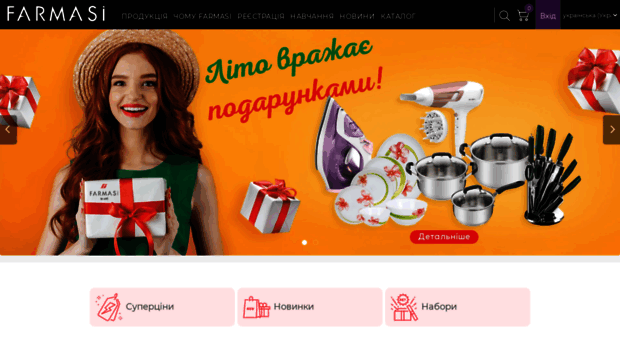 farmasi.ua