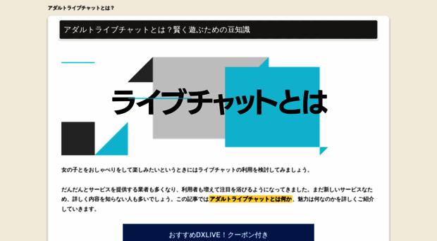 fblg.jp