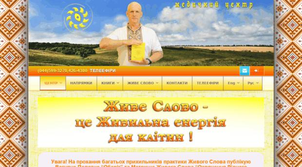 filatovich.org