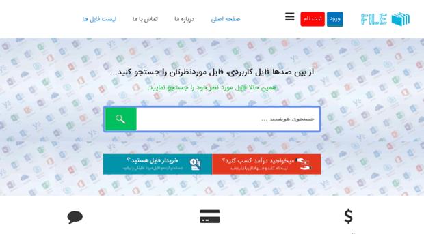 file.iran-academy.org
