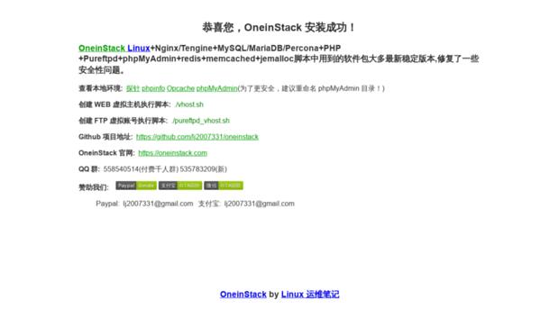 files.magentochina.org