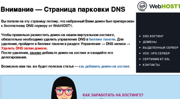 forex-fan.ru