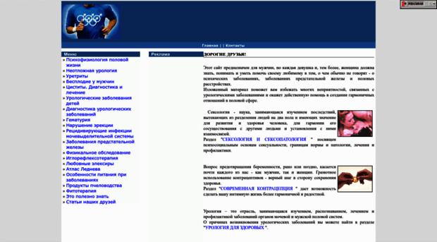 formen.narod.ru