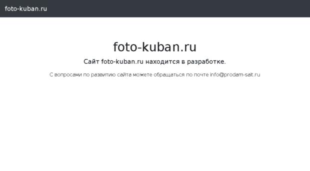 foto-kuban.ru